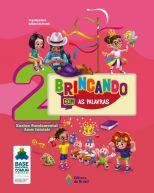 BRINCANDO COM AS PALAVRAS 2